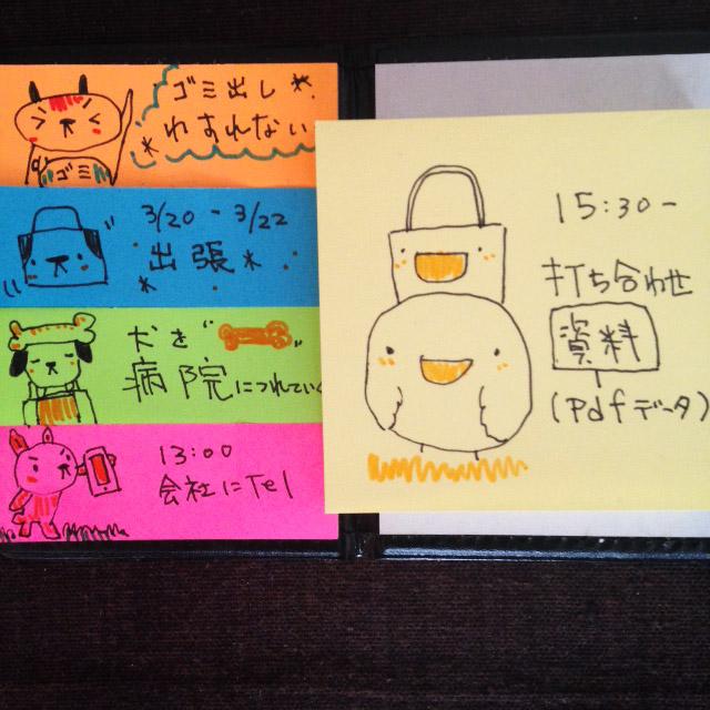 fusen-illust4