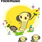 FLICKmusic(フリックミュージック)/iPhoneアプリゲームのキャラクター。Copyright ©pukumuku/プクムク/All Rights Reserved.ご覧になる作品は、すべて作家が著作権を有しているため、文章、キャラクター、イラスト等の無断転載、転用を禁止します。