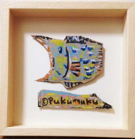 cardboard-salmon3