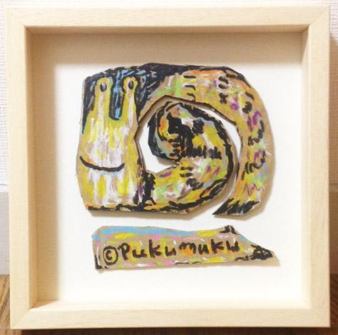 cardboard-snail3