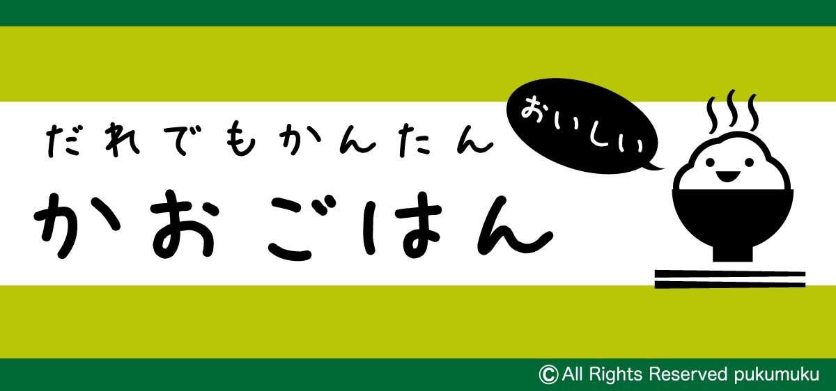かおごはん(海鮮丼とレタスサラダ)