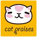 catpraises-tshirts