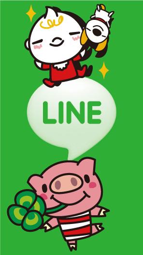 lineb1