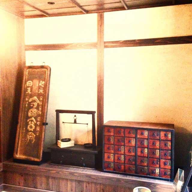 漢方薬材の道具