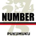 number-tshirts