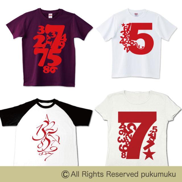 tshirts-numberillust1