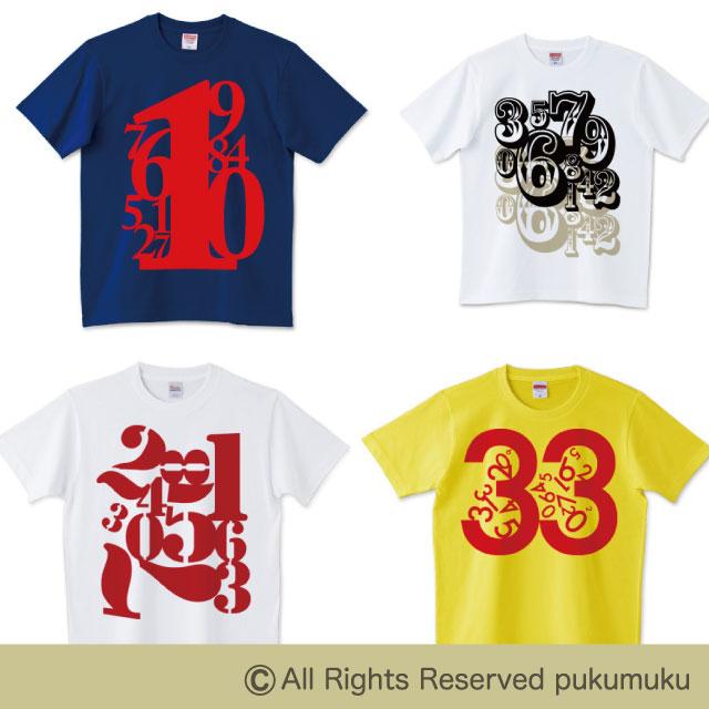 tshirts-numberillust2