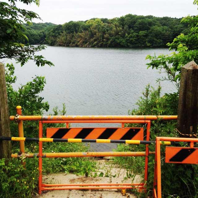 ムーミンパーク。宮沢湖散策。立ち入り禁止
