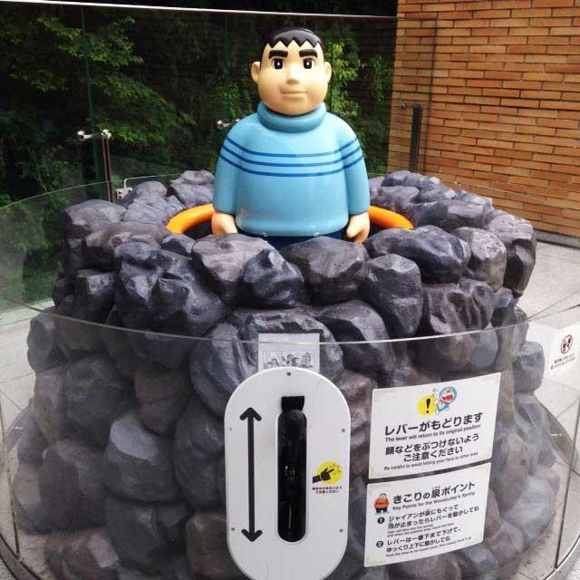 川崎市 藤子・F・不二雄ミュージアム「きこりの泉きれいなジャイアン」