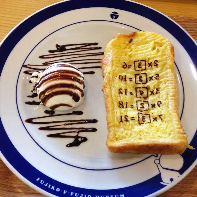 川崎市 藤子・F・不二雄ミュージアム「暗記パンのフレンチトースト」