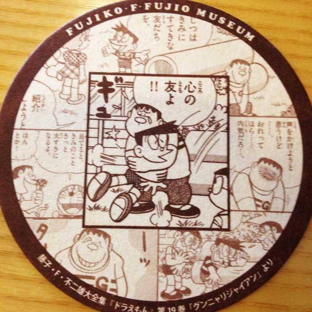 川崎市 藤子・F・不二雄ミュージアム「コースター」