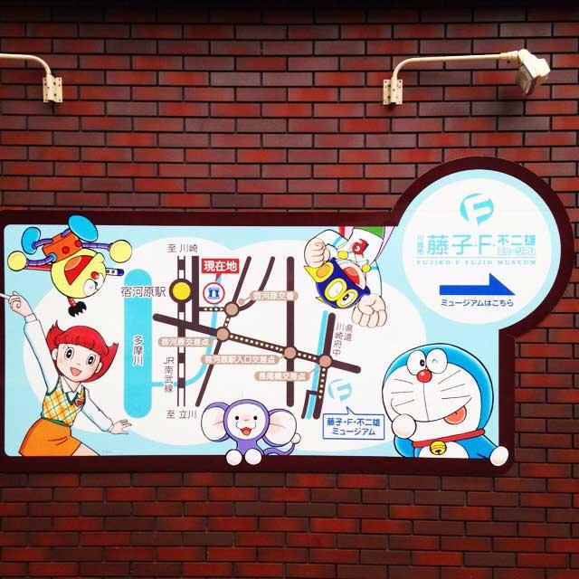 川崎市 藤子・F・不二雄ミュージアム「案内図」