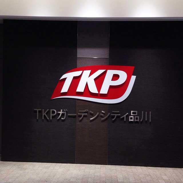 株主総会DeNA「TKPガーデンシティ品川」