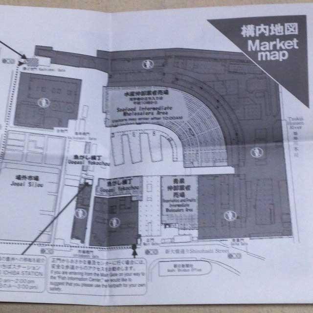 築地市場場内で買い物「築地構内地図」