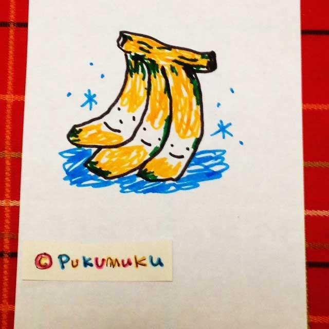 メモ帳落書きイラスト「バナナ」