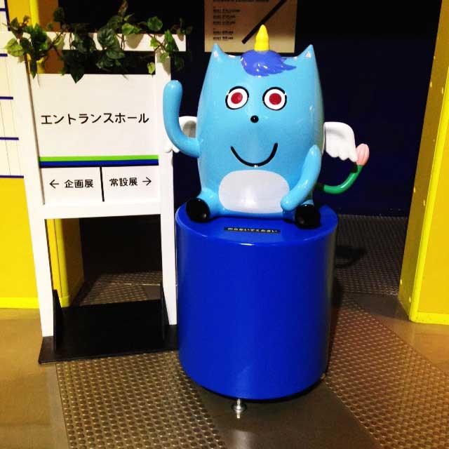 多摩六都科学館キャラクター「ペガロク」