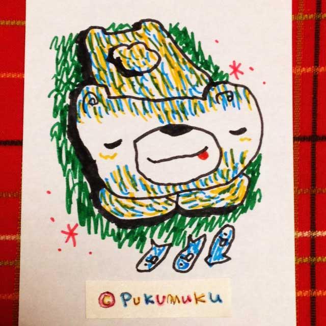メモ帳落書きイラスト「くま嬉しそう」