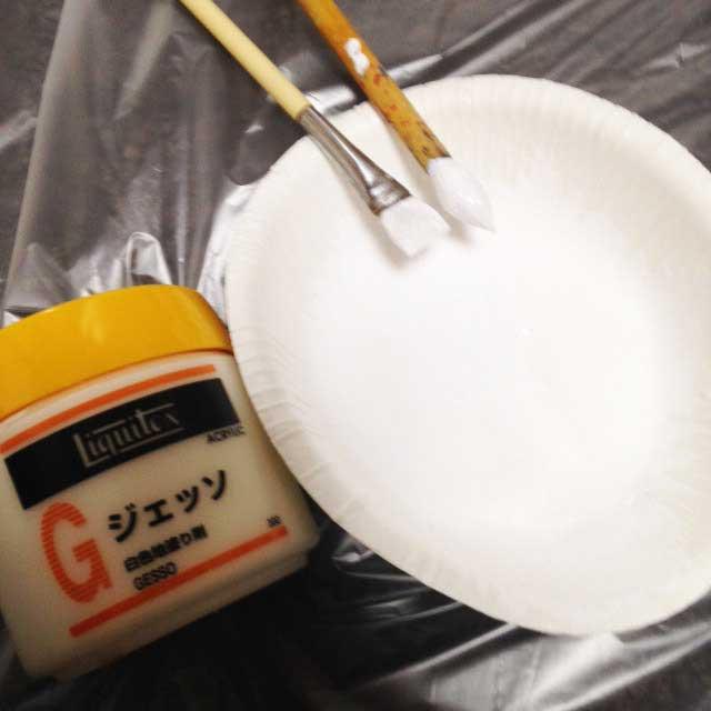 紙粘土、土人形を作る「ジェッソ」