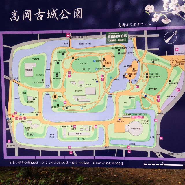 高岡市・藤子F不二雄ふるさとギャラリー「公園看板」