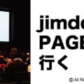 jimdoイベントPAGES「アイキャッチ」