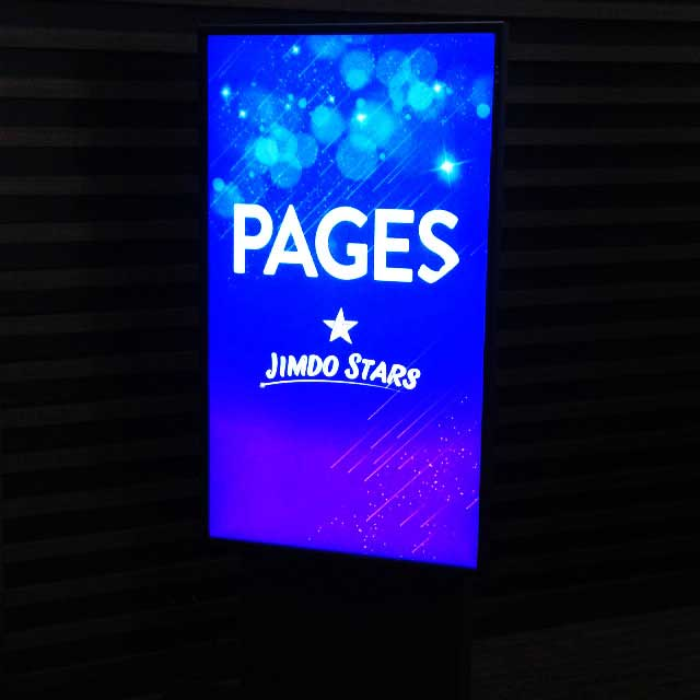 jimdoイベントPAGES「入口の看板」