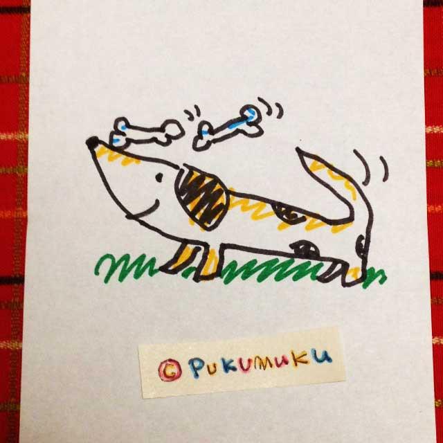 メモ帳落書きイラスト「犬と骨」