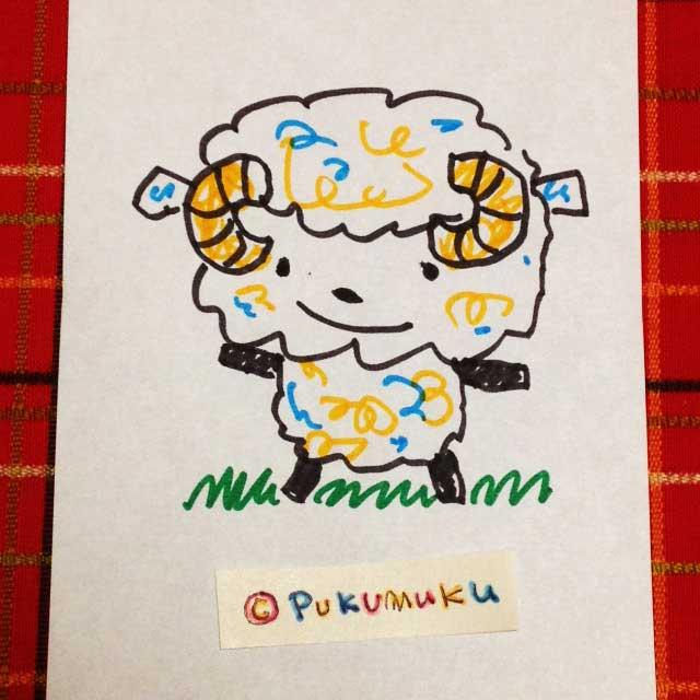 メモ帳落書きイラスト「羊」