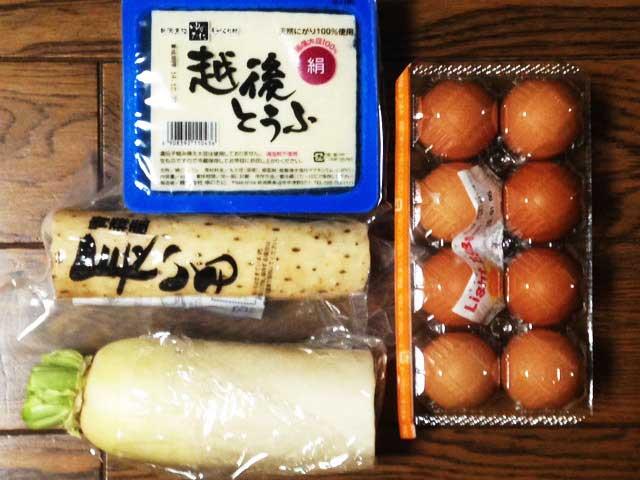 3日間断食「食事の準備」