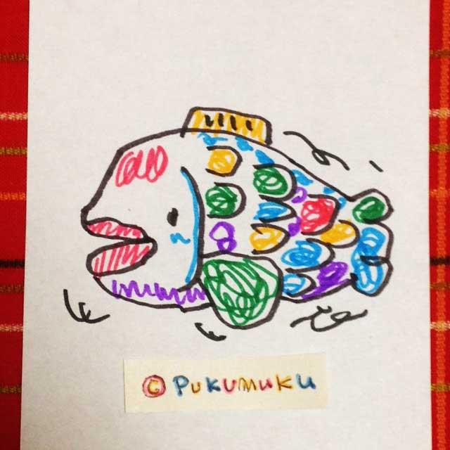 メモ帳落書きイラスト「カラフルな魚」