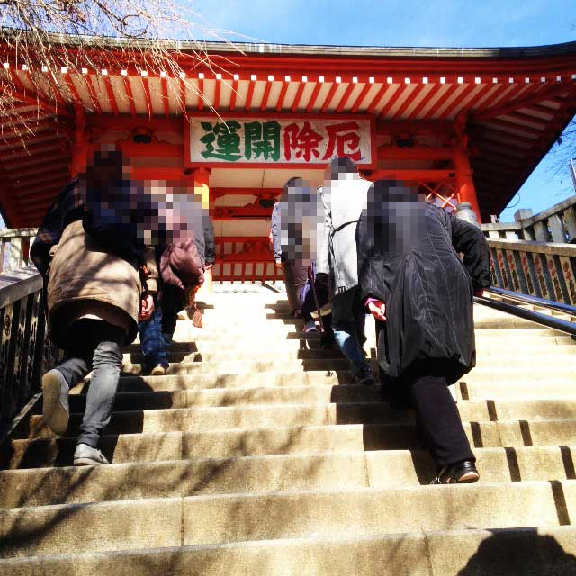 高尾山へ初詣「厄除開運」