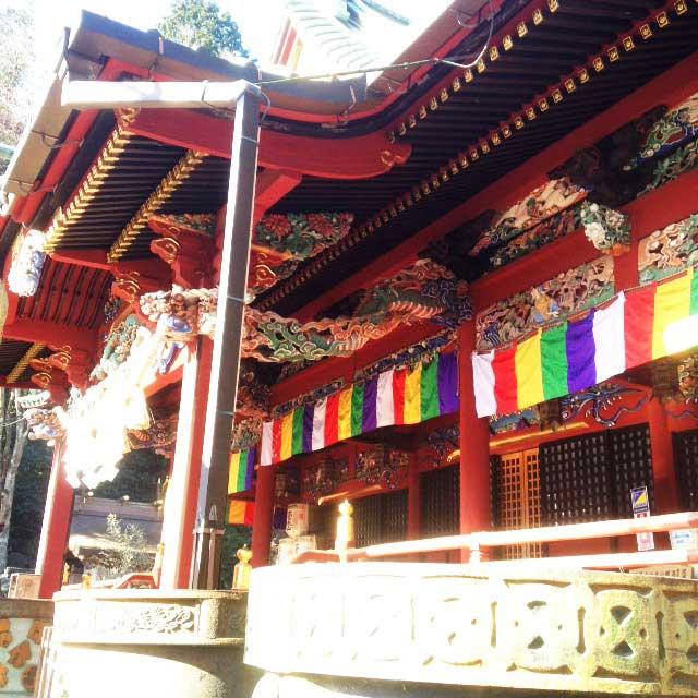 高尾山へ初詣「2番目の神社」