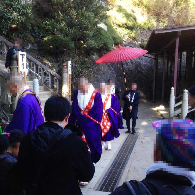 高尾山へ初詣「お坊さん」