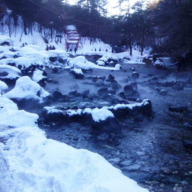 草津温泉「西の河原公園」