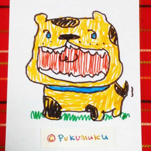 メモ帳落書きイラスト「うれしい犬」