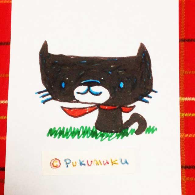 メモ帳落書きイラスト「黒猫」