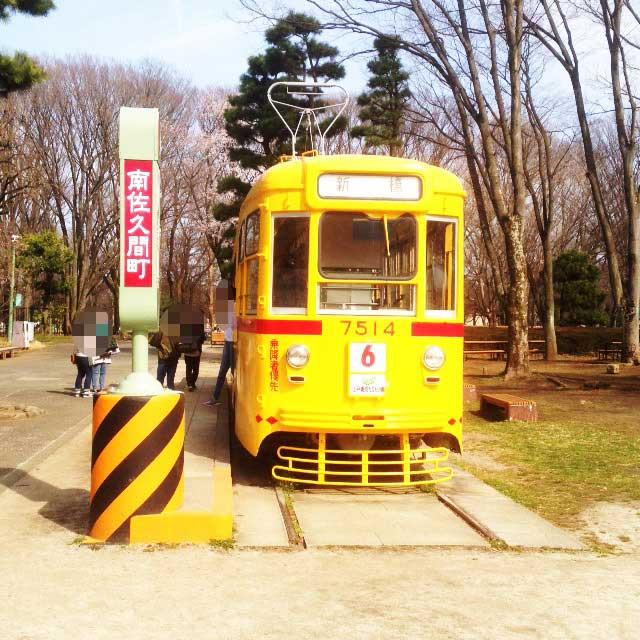 江戸東京たてもの園2「説明画像3」