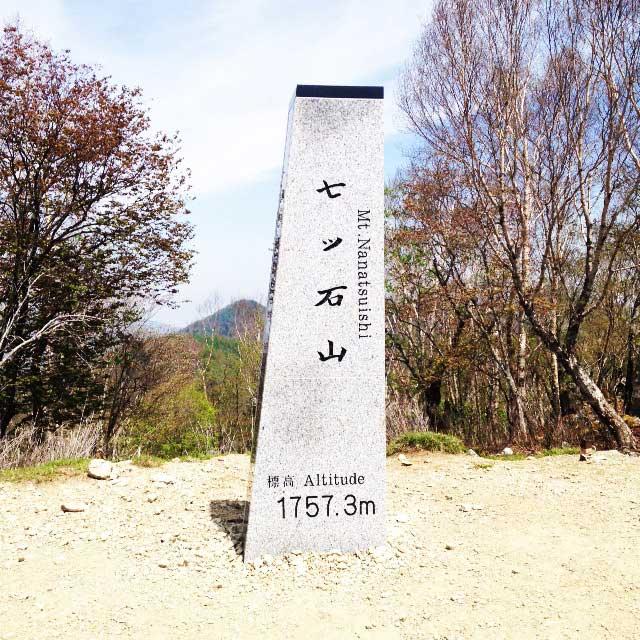 2017mの雲取山へ登る1「七ツ石山山頂」