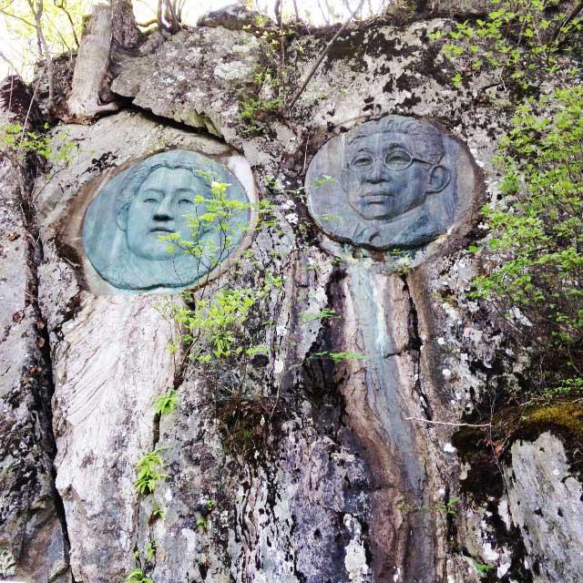 2017mの雲取山へ登る2「秩父宮記念碑レリーフ」