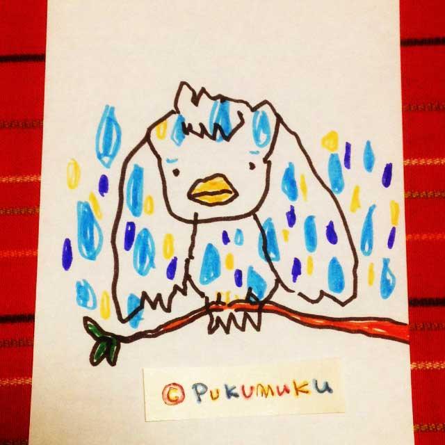 メモ帳落書きイラスト「雨の日のトリ」