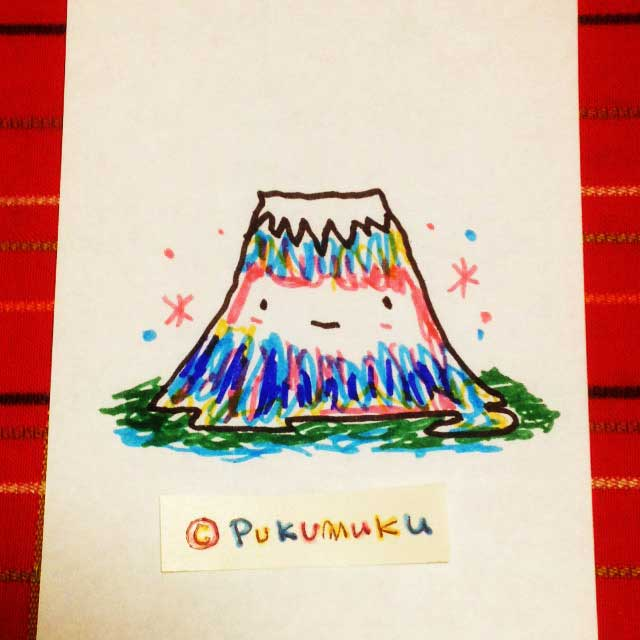 メモ帳落書きイラスト「富士山」