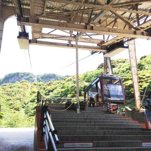 鋸山と日本寺「ロープウェー」