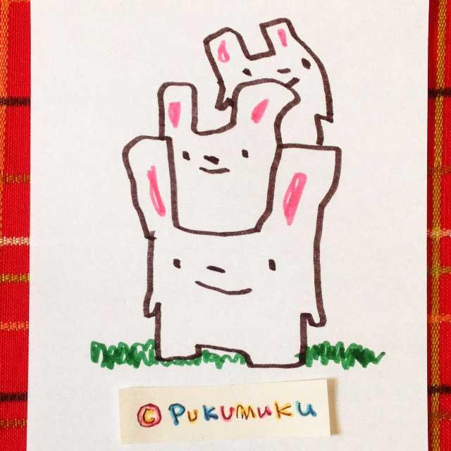 メモ帳落書きイラスト「三匹のウサギ」