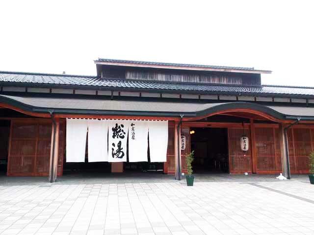 氷見(藤子不二雄Aアートコレクション)へ行く「和倉温泉総湯」