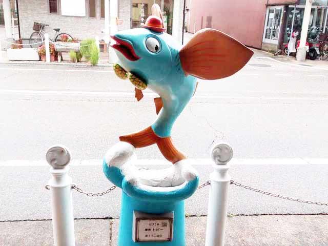 氷見(藤子不二雄Aアートコレクション)へ行く「トビー」