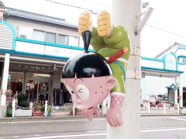 氷見(藤子不二雄Aアートコレクション)へ行く「ケムマキ」