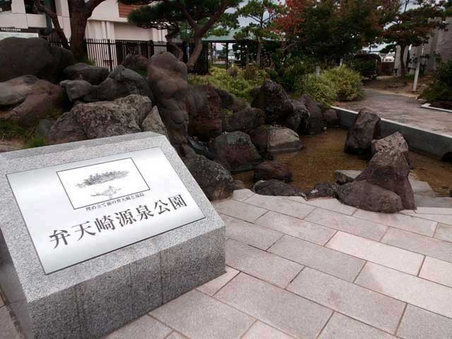 氷見(藤子不二雄Aアートコレクション)へ行く「弁天崎源泉公園」