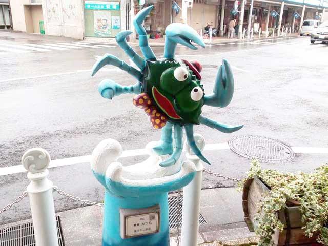 氷見(藤子不二雄Aアートコレクション)へ行く「カニ丸」