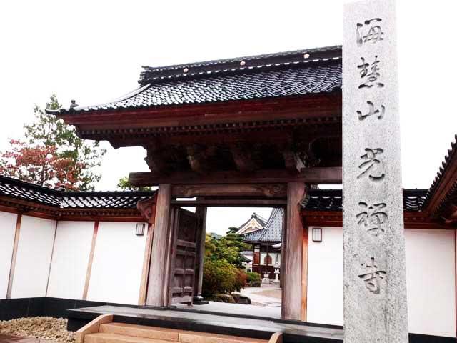 氷見(藤子不二雄Aアートコレクション)へ行く「光禅寺」