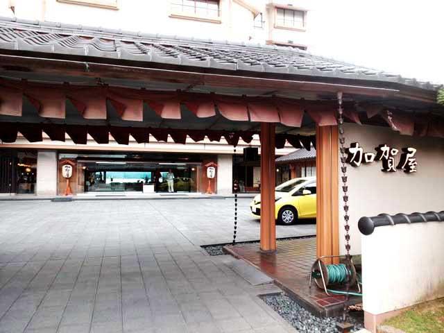 氷見(藤子不二雄Aアートコレクション)へ行く「加賀屋」