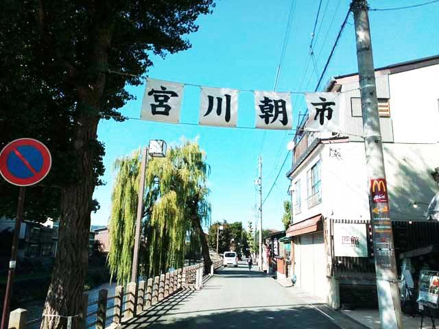 飛騨古川・高山へ行く「宮川朝市」